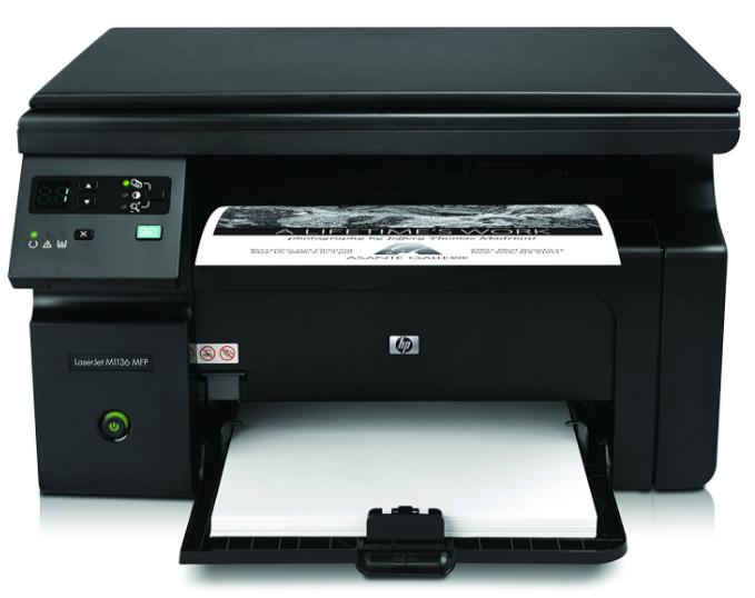 jual harga printer hp laserjet